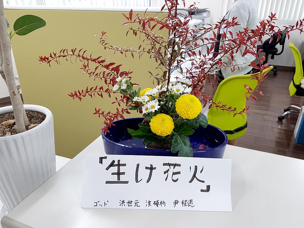 동경갤럭시 일본어학연수 커리큘럼