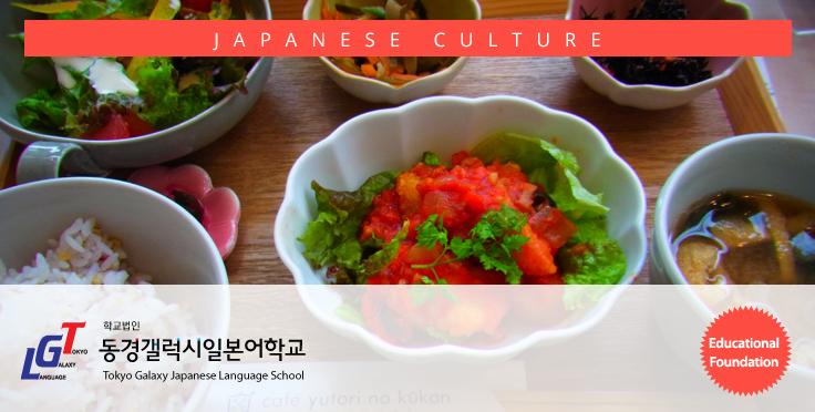 일본 건강 가정식을 맛볼 수 있는 도쿄맛집