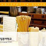 동경갤럭시 학생들을 위한 도쿄 긴자 라멘 맛집