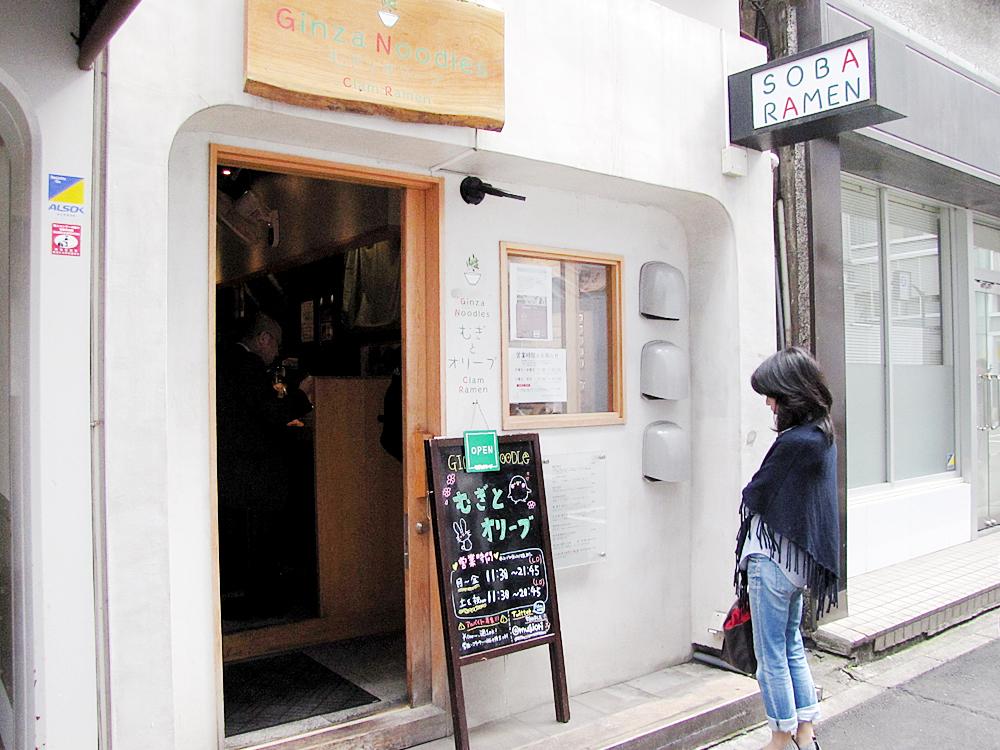 도쿄 긴자 라멘 맛집 무기또오리브