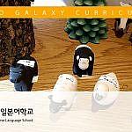 동경갤럭시일본어학교 커리큘럼