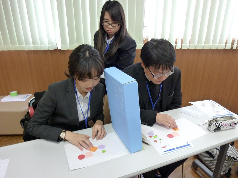 비즈니스 일본어 커뮤니케이션 연수