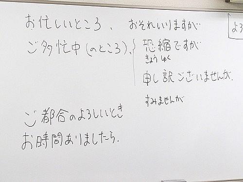 아카데믹 일본어 클래스