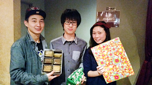 2014 크리스마스 파티 선물
