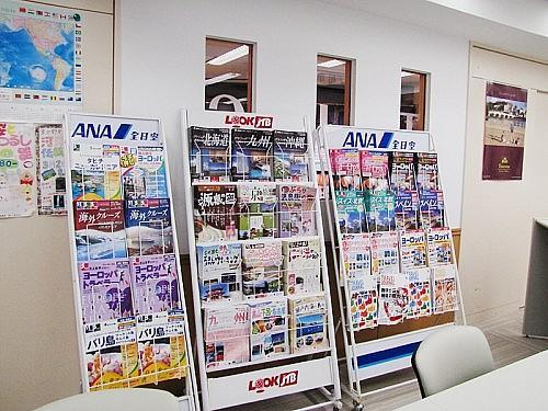 호스피탈리트 투어리즘 일본전문학교