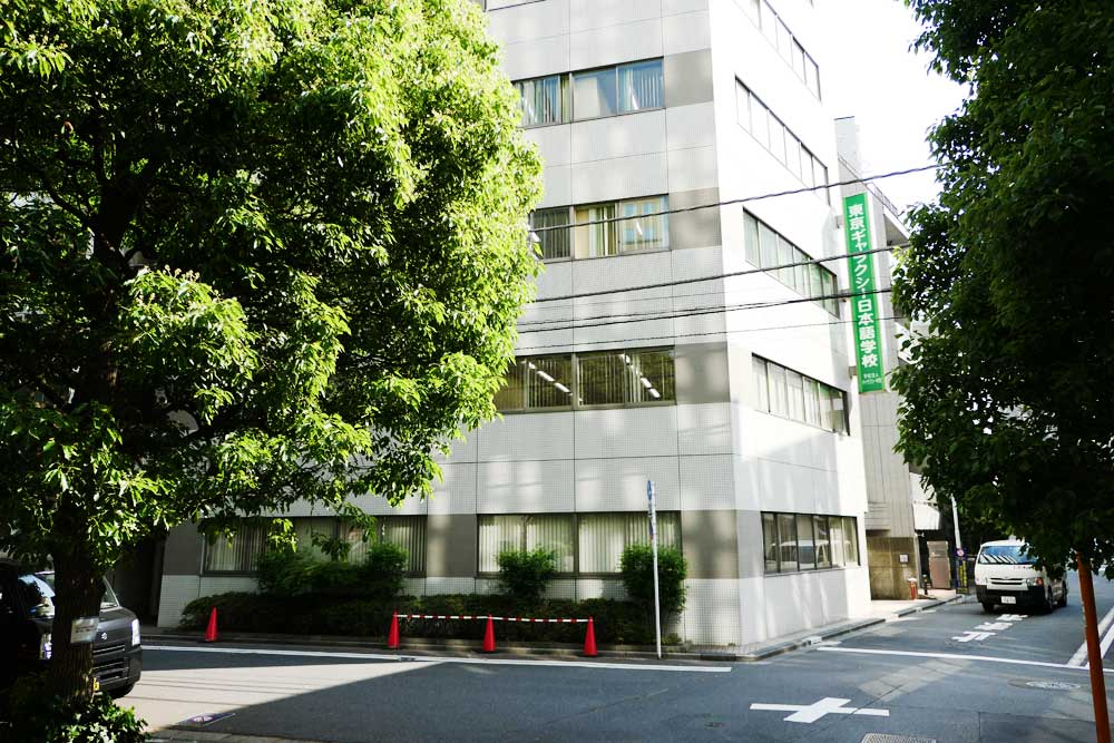 동경갤럭시일본어학교 비즈니스일본어클래스 수료생의 일본취업 후기