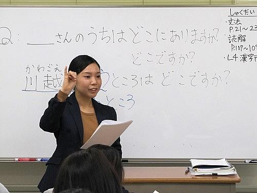 속성 일본어 클래스