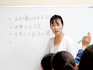 문부과학성 일본대학 준비교육과정