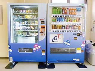 음료 음식 자판기