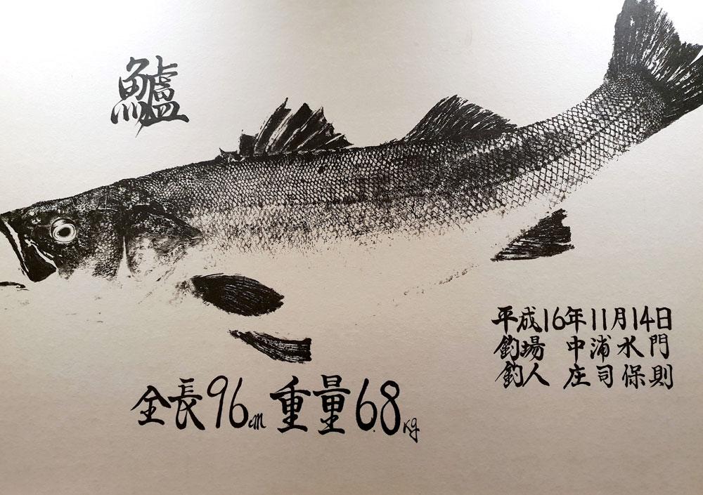 도쿄 스시와쇼쿠 조리전문학교 합격 후기