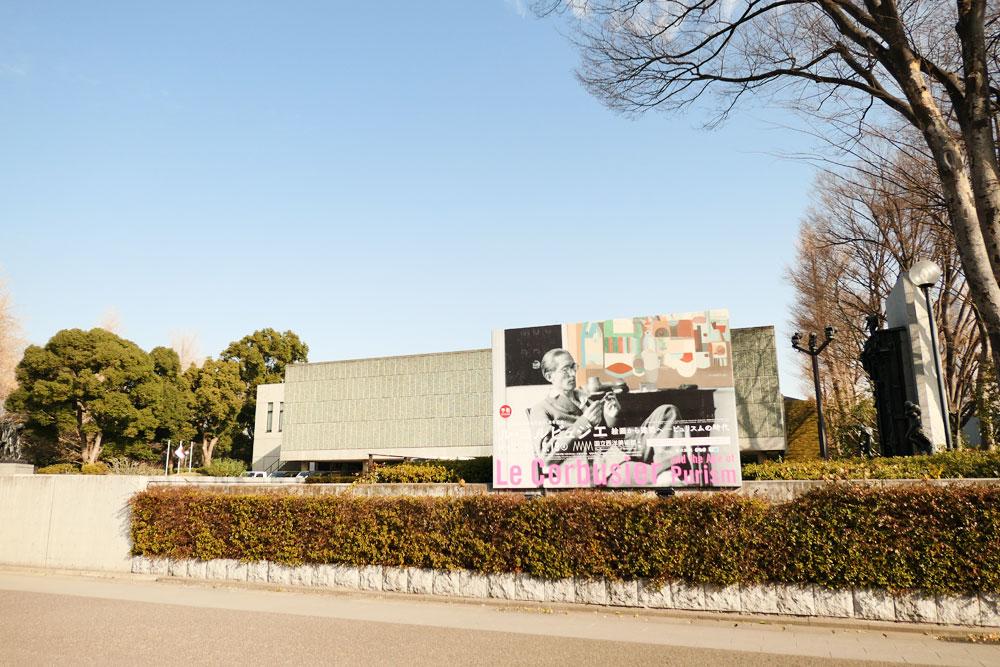 일본 자전거 유학 도쿄사이클디자인 전문학교 합격