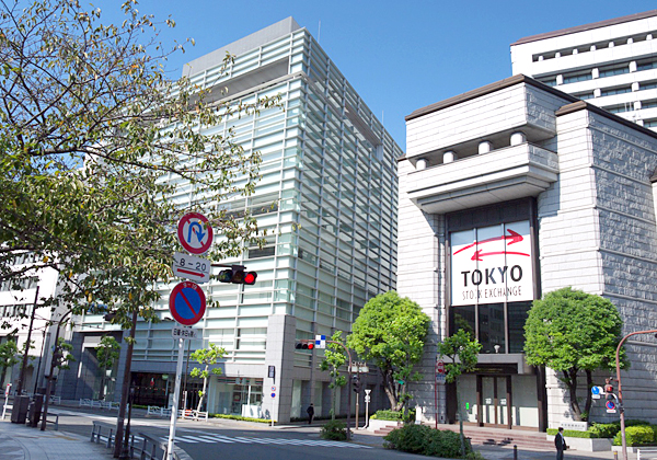 도쿄증권거래소