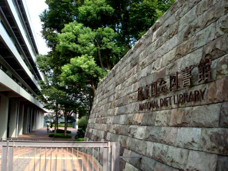 일본국립츠쿠바대학 인간종합과학연구과 합격 후기