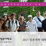 2015 일본대학 일본대학원 진학현황
