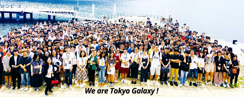동경갤럭시일본어학교 재학생 졸업생 후기