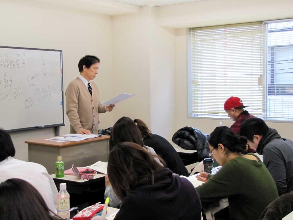 요코하마국립대학 대학원 국제사회과학부 합격 후기